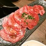 円円 - 牛タン
