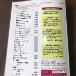 レストラン美咲亭 - メニュー裏