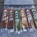 田原屋 - 左から 栗 小豆(こし) よもぎ 金時 小豆(つぶ) よもぎ(小豆入り)