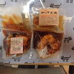 桂花ラーメン 本店 - 角煮??だよね