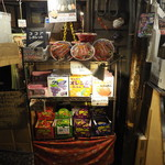夕焼け商店 - ラーメン駄菓子セットがある