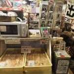 夕焼け商店 - コッペパンは未来の機械で温める