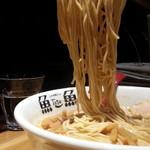 78404058 - 12月限定絹ごし味噌らーめん930円麺アップ