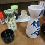 安兵衛 - 三芳菊 本醸造