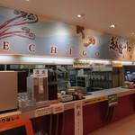 越後川口SA上り線スナックコーナー - 店内