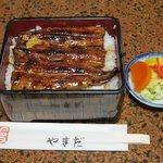 川魚 やまだ - やまだ_うな重<2011.05.14>¥1,700