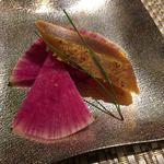 日本料理 うえだ - 自家製からすみ