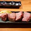 炭火焼肉ぐら - 料理写真:牛タン・・サシがしっかりと入ったタン元