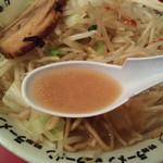 野郎ラーメン - 豚骨+醤油スープ