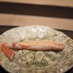 虎白 - 柴山産松葉蟹の炙り