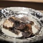 虎白 - 焼物 鰆 牛蒡 トリュフソース