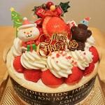 ケーニヒス クローネ - クローネクリスマス 3,200円