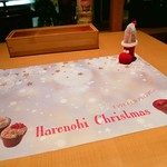 (る)ハレノヒ - ブーツのお菓子もいただきました⸜( ´ ꒳ ` )⸝♡︎