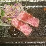 神戸牛 ステーキ仙 - 神戸牛の炙りたたき