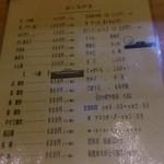 貝つぼ焼 大谷 - 食べ物メニュー