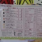 元町ヱビス - ドリンクメニュー