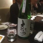 銘酒居酒屋 頑固おやじ - 大信州辛口特別純米酒