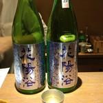 78419854 - 花陽浴はなあび 純米吟醸 おりがらみ無濾過生原酒