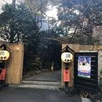 赤坂うまや - 入り口(手前)