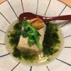 お魚 たねすけ - 料理写真: