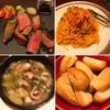 BRITISH BEER PUB 1PINT - 料理写真:ランプ肉のステーキ
