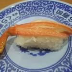 本ずわい蟹 税込108円(2017.12.23)