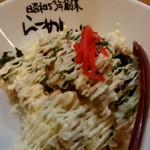 ラーメン一作 茨木店 - 懐かしい味のチャーマヨ丼
