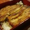 Kubota - 料理写真: