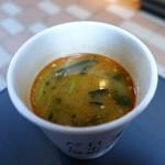 日本橋だし場 - だし香る担々スープ