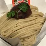 マナ スイーツ - 料理写真:★★★☆ 和栗のモンブラン 甘すぎず、栗本来のこっくりとした味が好き