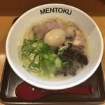 麺徳 - 味玉らあめん(あっさり・半熟味玉)