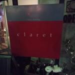 euro dining claret - 【2017.12.23(土)】店舗の看板