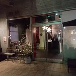 euro dining claret - 【2017.12.23(土)】店舗の外観