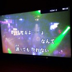 VALORE - 讃岐そばさーーーん!