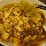 7843123 - 麻婆麺(500円)