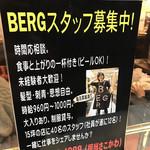 BERG -