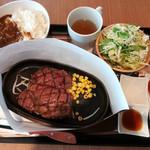 ステーキ&ハンバーグ デンバープレミアム - Beef Steak 150g