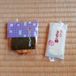 岩塚製菓 - サービスしていただきました(袋に入っていた)