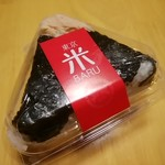 竹若 - 焼き鮭