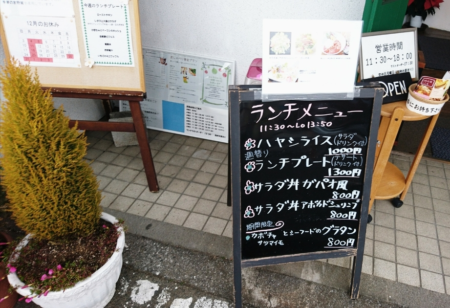 cafe 心奏 name=