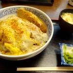 翁庵 - 特選カツ丼970円
