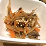 Wa-cha Wa-cha - 干し椎茸と糸こんにゃくのきんぴらごぼう