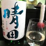 そばびより 朱月庵 - 大将の隠し酒、晴田