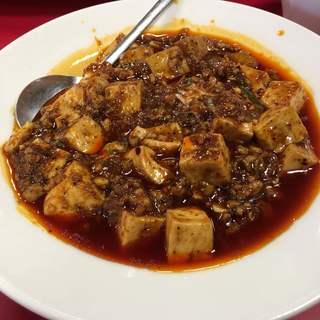 中国家庭料理 神洲之華 - 料理写真:麻婆豆腐
