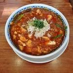 麺屋 愛心 - 香辣麻婆麺 930円