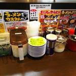 町田商店 - 調味料の皆さん。
