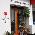 KURUMEジェラート - 白ベースに赤が可愛い