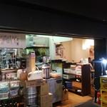 にっぽん漁港食堂 -