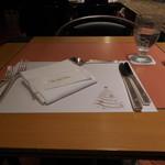 SATSUKI - テーブルの様子です。