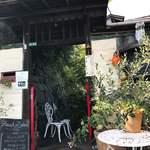 ミーシャのハーブ庭園 ブーケ ダルブル - まるで映画の世界みたい!